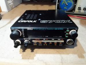 Dr570sx